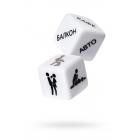 Игральные кубики «Кубики любви»