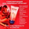 Гель-любрикант Intim Hot 60 гр